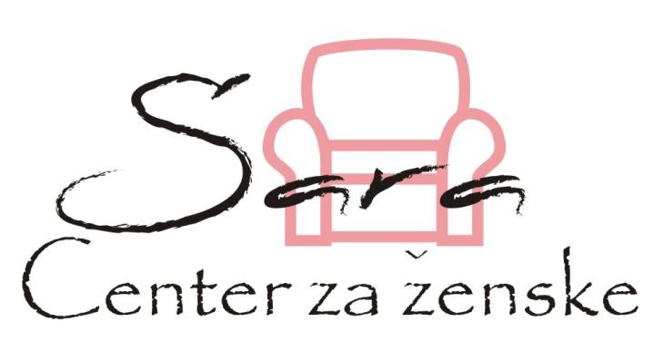 sarah center logo
